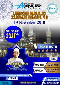 Ziarah Rasul