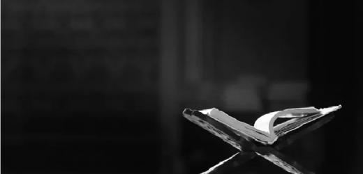 Refleksi Nuzulul Qur'an